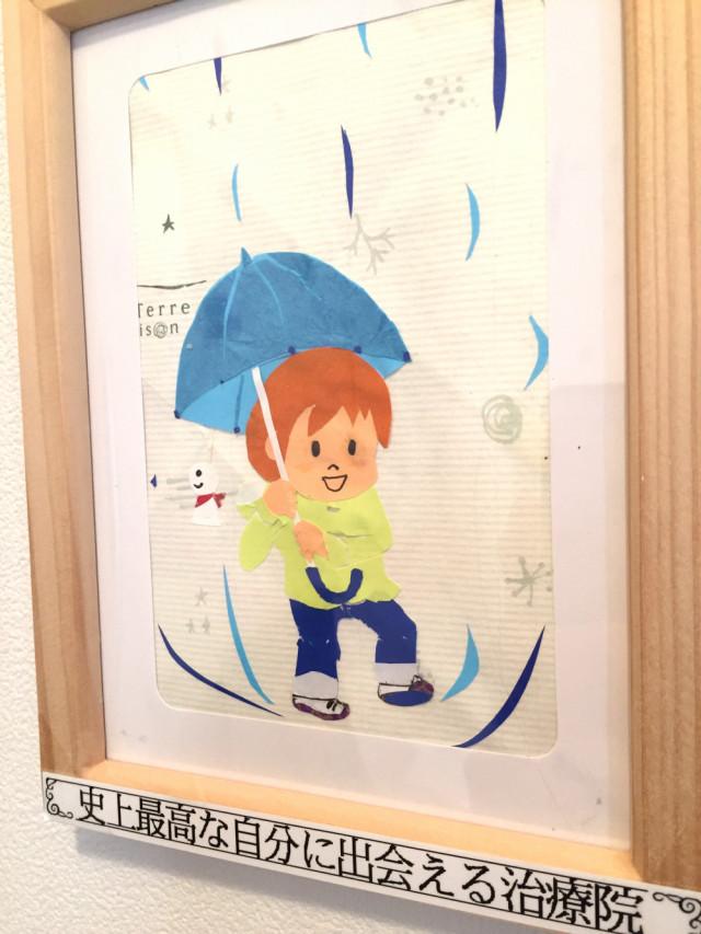 梅雨に傘をさす少年