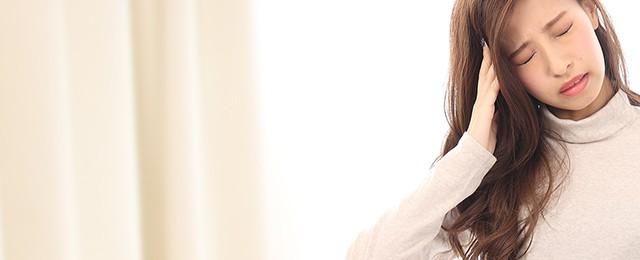 女性の化学物質過敏症による頭痛