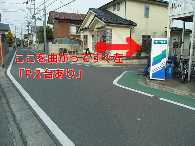こばやし接骨院手前を右折してすぐ左に駐車場2台あり